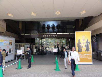 奈良国立博物館大遣唐使展