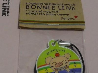 BonnieLink 2010年継続特典