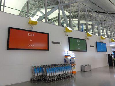 20100816関空国際線制限区域2