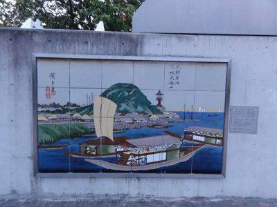 天保山by広重