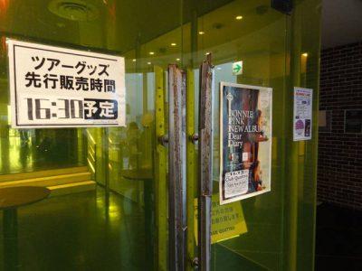 広島CLUB QUATTRO入口