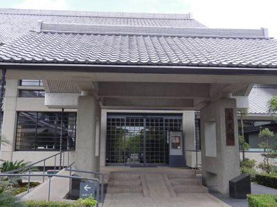 承天閣美術館