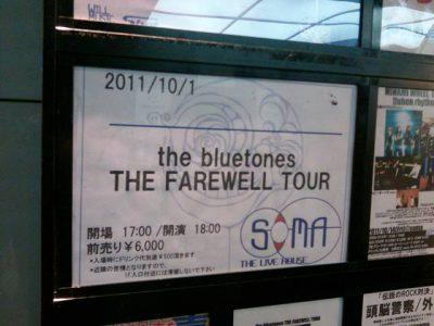the bluetones THE FAREWELL TOUR