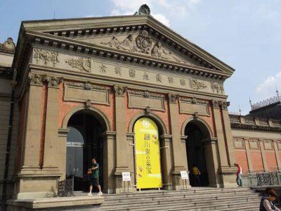 細川家の至宝@京都国立博物館