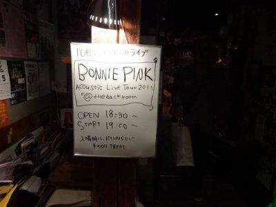 BONNIE PINKツアー@磔磔