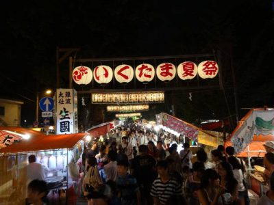 生國魂神社 夏祭り