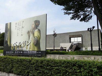 ベルリン国立美術館展@国立西洋美術館