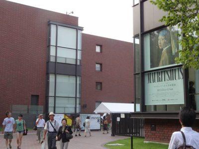 マウリッツハイス美術館展