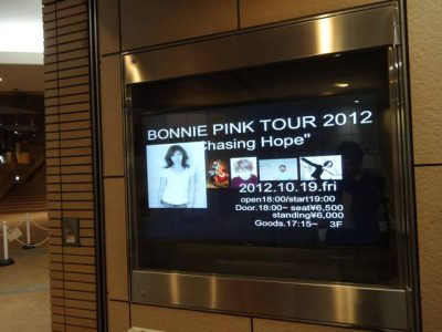 "BONNIE PINK TOUR 2012 ""Chasing Hope"" @大阪なんばHatch"