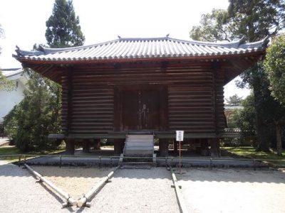 東大寺本坊経庫