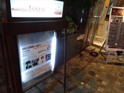 Club JANUS