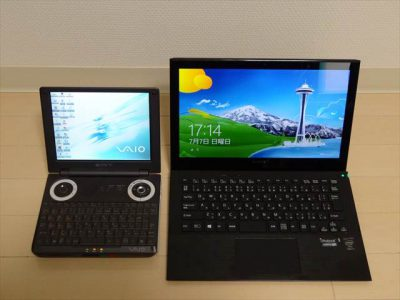 VAIO U101(左) とVAIO Pro 11(右)