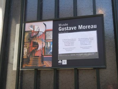 モロー美術館の一時閉館のお知らせ