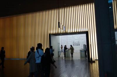 チューリヒ美術館展