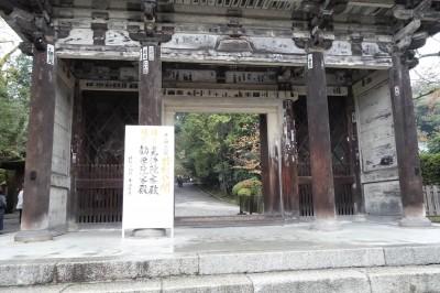 三井寺 大門