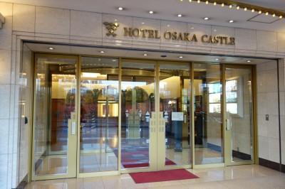 ホテル大阪キャッスル