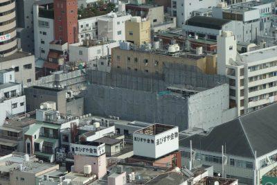 伸光ビル20151027