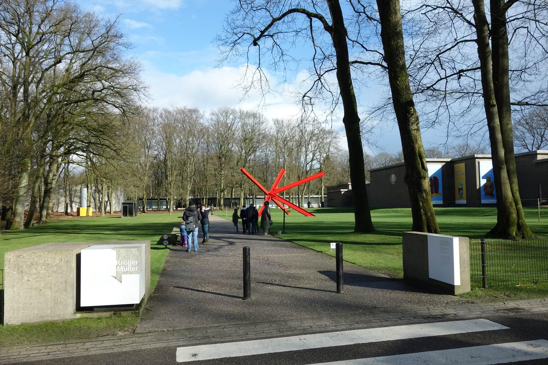 クレラーミュラー美術館 | メモ