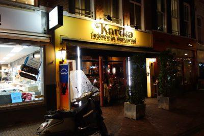 Indonesisch Specialiteiten Restaurant Kartika
