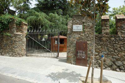 トレ・ベジェスグアルド入口