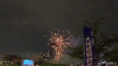 天神祭の花火(川崎公園の方)