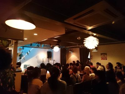 Cafe Room内部