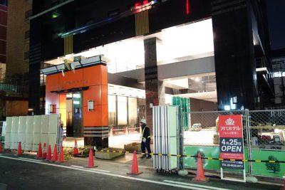 アパホテルなんば駅東20170322