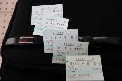 鶴橋から姫路までの切符