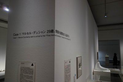 京都国立近代美術館 コレクション・ギャラリー