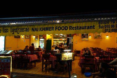 Nai Khmer Restaurant