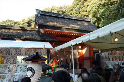 吉田神社拝殿