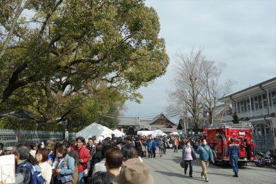 京都・和食の祭典会場